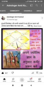 Testimonial-feedback-astrologer amit kudwal -kudwal gems (11)