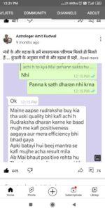 Testimonial-feedback-astrologer amit kudwal -kudwal gems (14)