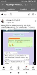 Testimonial-feedback-astrologer amit kudwal -kudwal gems (17)