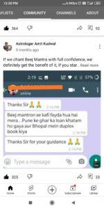 Testimonial-feedback-astrologer amit kudwal -kudwal gems (18)