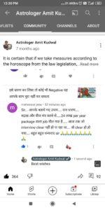 Testimonial-feedback-astrologer amit kudwal -kudwal gems (19)
