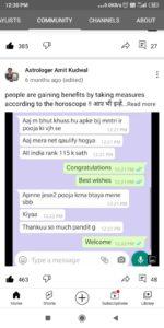 Testimonial-feedback-astrologer amit kudwal -kudwal gems (24)