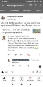 Testimonial-feedback-astrologer amit kudwal -kudwal gems (25)