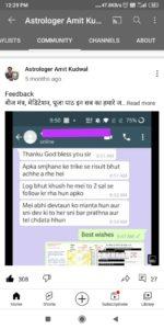 Testimonial-feedback-astrologer amit kudwal -kudwal gems (27)