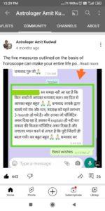 Testimonial-feedback-astrologer amit kudwal -kudwal gems (31)