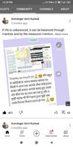 Testimonial-feedback-astrologer amit kudwal -kudwal gems (33)