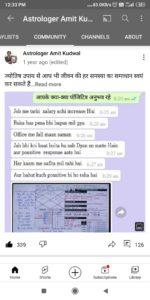 Testimonial-feedback-astrologer amit kudwal -kudwal gems (4)