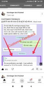 Testimonial-feedback-astrologer amit kudwal -kudwal gems (8)