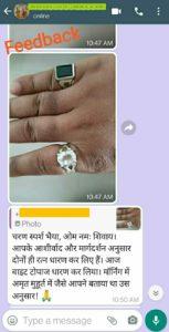 WhatsApp Image 2021-08-15 at 19.15.31