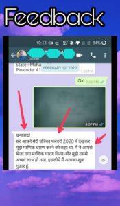 WhatsApp Image 2021-08-18 at 11.46.32 AM (1)