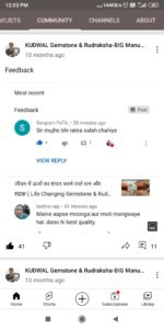 testimonial-feedback-gemastone and rudraksha-kudwalgems (14)