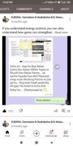 testimonial-feedback-gemastone and rudraksha-kudwalgems (18)