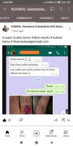 testimonial-feedback-gemastone and rudraksha-kudwalgems (2)