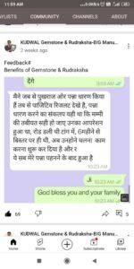 testimonial-feedback-gemastone and rudraksha-kudwalgems (33)
